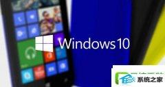 win10系统重启黑屏/蓝屏的具体方案
