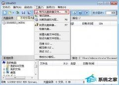 技术编辑演示从光盘提取iso镜像文件_光盘制作iso镜像文件的方案?
