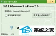 图文细说老毛桃安装原版win10_老毛桃U盘装原版win10系统的方法?