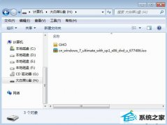 解决用u盘安装非ghost系统_u盘装系统非ghost的步骤?