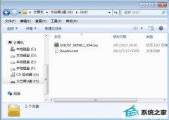 为你恢复windows8重装系统_windows8.1系统重装的方法?