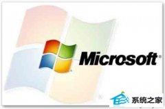 教你操作浅析windows系统10大死机故障的方案?