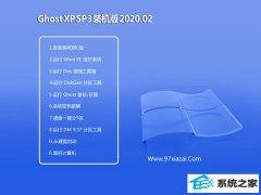 雨林木风XP 典藏装机版 v2020.02
